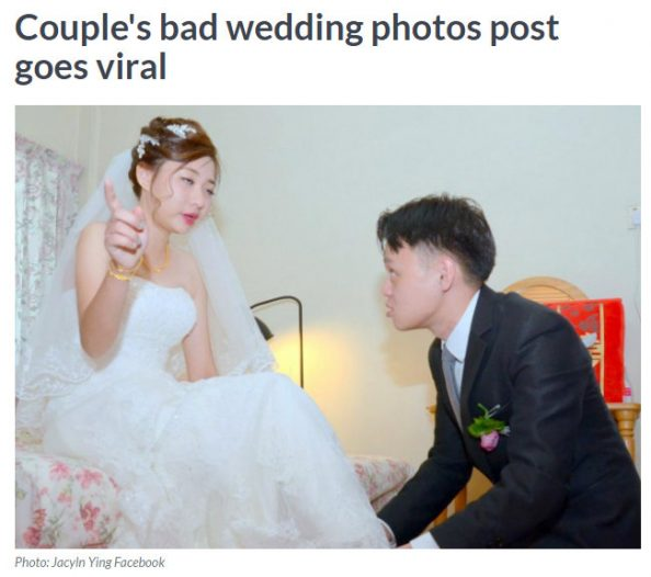 ugly bride complaint for her unprofessional wedding photographer in Singapore