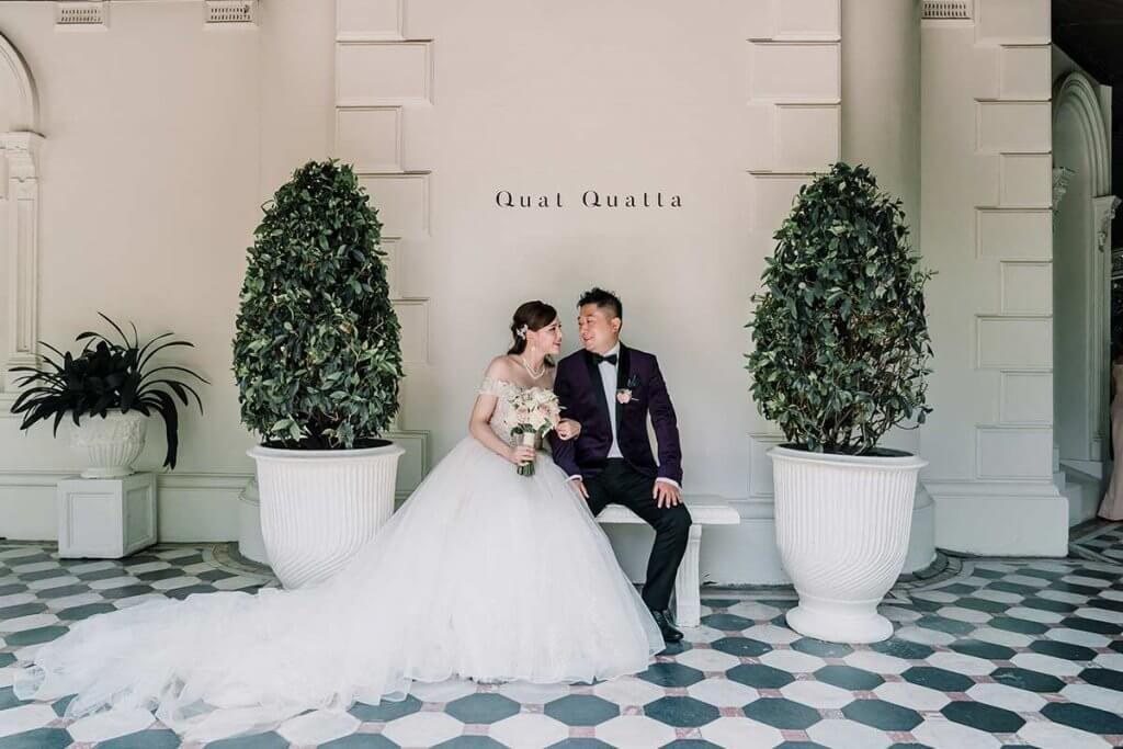 Quat Quatta - Best Wedding Venue in Melbourne Australia
